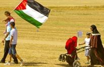 """هذا خيار الفلسطينيين لفرملة """"صفقة القرن"""".. هل ينجحون؟"""