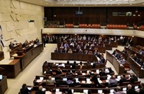 مصادقة أولية على مشروع قانون حل الكنيست الإسرائيلي