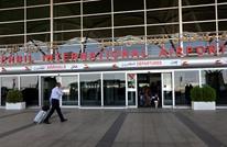 استئناف الملاحة بمطار أربيل العراقي بعد هجوم بطائرة مسيرة