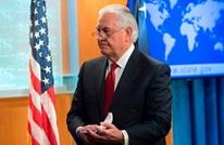 ما تأثير إقالة تيلرسون على رغبة ترامب إلغاء الاتفاق النووي؟