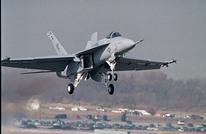 مقتل طياريْن أمريكييْن بتحطم طائرة من طراز سوبر هورنيت