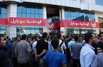 """النيابة العامة تقرر إعادة فتح شركة """"الوطنية"""" بغزة"""