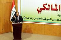 المالكي يرد على العبادي بشأن حكومة الأغلبية السياسية