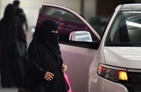 السعودية تبدأ اليوم توطين وظائف في قطاع تأجير السيارات