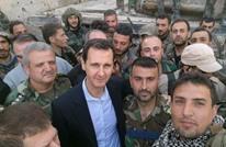 """""""عربي21"""" تستعرض التغييرات الأمنية بسوريا ودور جنرالات الأسد"""