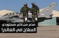 مصر من أكبر مستوردي السلاح في العالم (إنفوجرافيك)