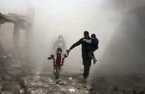 النظام السوري يتقدم ميدانيا في الغوطة الشرقية ويكثف غاراته
