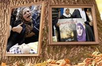 """تلفزيون """"فلسطيني"""" يكرم الأمهات العربيات بـ""""يامو"""" (شاهد)"""
