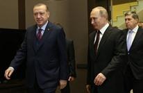 كاتب تركي: بوتين من يحدد مصير اتفاق تركيا وأمريكا بسوريا