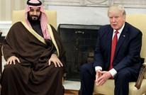 """يديعوت عن لقاء نتنياهو وابن سلمان: """"يتامى ترامب"""""""