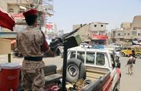 مقتل 4 يمنيين بانفجار في الضالع والجيش يتقدم في البيضاء