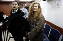 الاحتلال يصدر حكما بالسجن 8 أشهر على الطفلة عهد التميمي