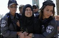 تحذيرات من ظروف مأسوية للأسيرات بسجون الاحتلال