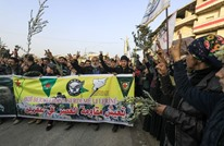 بعد عفرين.. هل تلاشى حُلم أكراد سوريا بالحكم الذاتي؟