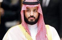 واشنطن بوست: هل الإصلاح في السعودية حقيقي؟