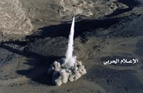 الحوثيون يقصون معسكرا للجيش السعودي بصاروخ باليستي