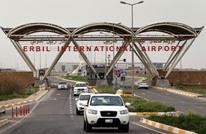 بعد هجوم مطار أربيل.. ما خيارات كردستان العراق بصد الهجمات؟