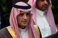 الرياض تقدم 100 مليون دولار للتحالف بسوريا.. وواشنطن تعلق