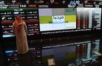 هبوط جماعي لبورصات الخليج.. وأسهم أرامكو تخسر 12 بالمئة