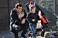 أكثر 10 مدن سعادة في تركيا.. أين تقع إسطنبول؟ (تفاعلي)