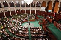 تلاسن واشتباك بالأيدي بين نواب تونسيين خلال جلسة للبرلمان