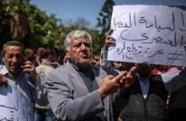قناة عبرية: السلطة تبلغ إسرائيل قطعها رواتب موظفي غزة