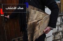 صائد الأخشاب الأثرية يحولها إلى لوحات فنية في البوسنة