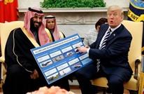 WP: ترامب ماض ببيع أسلحة بـ 500 مليون دولار للسعودية