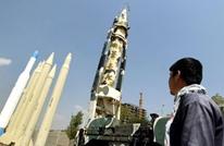 صحيفة عبرية: إيران سعت وراء تكنولوجيا سويدية لتطوير قدراتها