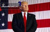 """تقرير لحركة """"السلام الآن"""" يكشف رقما قياسيا للبناء الاستيطاني خلال حكم ترامب"""