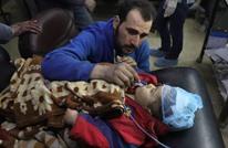 السوريون يحيون ذكرى مجرزة الغوطة.. والنظام يفلت من العقاب