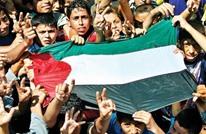 مصر تدعو الأمم المتحدة لدعم شباب فلسطين واستغلال طاقتهم