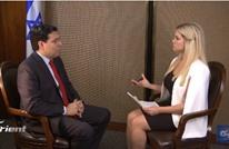 غضب بعد لقاء لقناة سورية معارضة مع سفير اسرائيلي (شاهد)