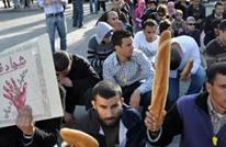"""تقرير رسمي: شباب المغرب يعيش """"إقصاء"""" سياسيا واقتصاديا"""