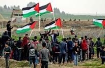 الفلسطينيون يحيون الذكرى الـ42 ليوم الأرض