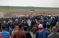 بث مباشر لمسيرة العودة الكبرى في غزة