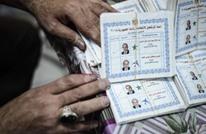 ديلي تلغراف: كيف اغتال السيسي الثورة المصرية؟