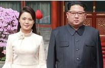 بكين تحذف تقارير أبدت الإعجاب بزوجة زعيم كوريا الشمالية