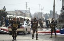الأمن الأفغاني يعلن مقتل 13 مسلحا من تنظيم الدولة