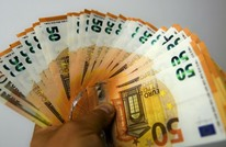 تصريحات تقفز باليورو لأعلى مستوى في أكثر من ثلاثة أشهر
