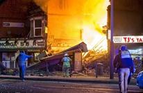 بريطانيا توجه اتهامات لـ3 رجال بتفجير متجر ومقتل خمسة بليستر