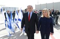 نتنياهو وزوجته يخضعان للتحقيق مجددا في قضايا فساد