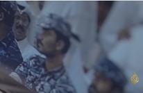 """الجزء الثاني من """"ما خفي أعظم"""".. مفاجآت ملك البحرين (فيديو)"""