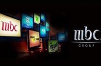 """""""إم بي سي"""": تلقينا أوامر بوقف بث الدراما التركية"""