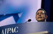 تنديد بنقل غواتيمالا سفارتها للقدس المحتلة