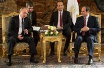إعلام مصري: بوتين يزور القاهرة في مارس المقبل