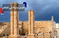 أقدم مدينة سكنها الإنسان في فلسطين من العصر الحجري