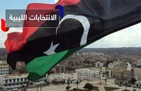 كيف ستدور الانتخابات في ليبيا المنهارة؟