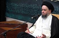 تظاهرة بكربلاء ضد إيران لإهانتها واعتقالها نجل مرجع (صور)
