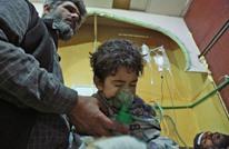 جدل حول تقرير دولي بشأن هجوم كيماوي في سوريا